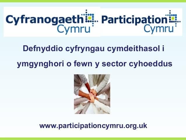 Defnyddio cyfryngau cymdeithasol iymgynghori o fewn y sector cyhoeddus     www.participationcymru.org.uk
