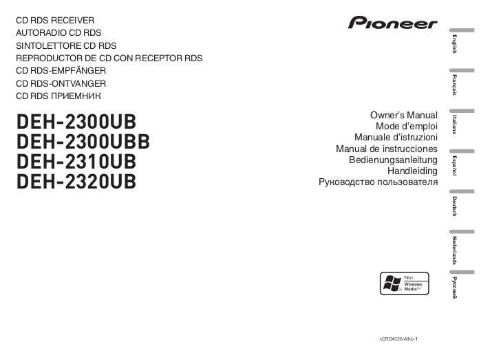 deh 2300 ubmanualenfritesdenlru 1 728?cb=1324264912 deh 2300 ub manual_en_fr_it_es_de_nl_ru pioneer deh 2300 wiring diagram at webbmarketing.co