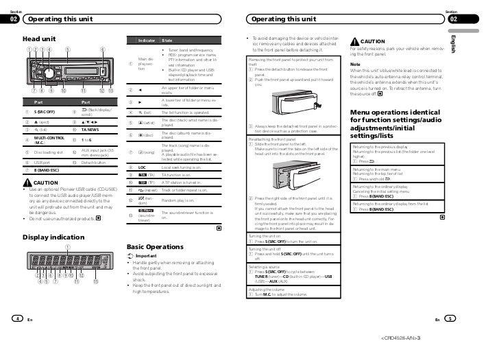 Deh 2300 ub-manual_en_fr_it_es_de_nl_ru