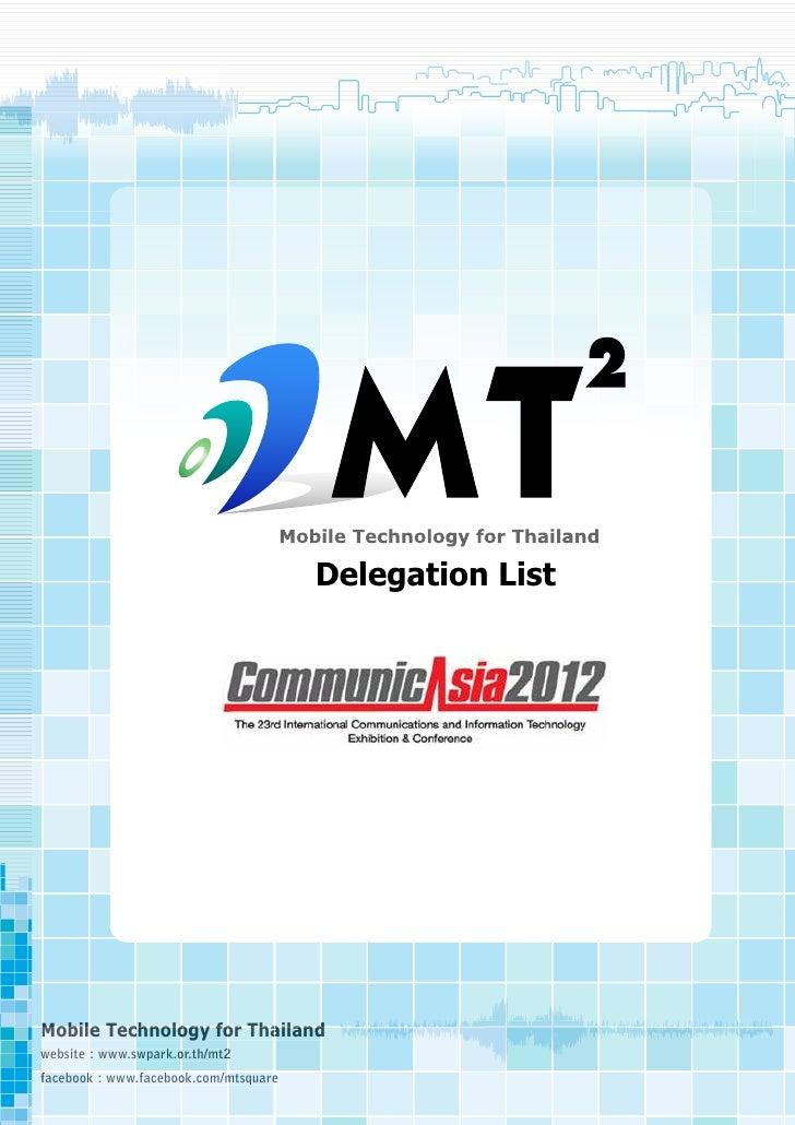 Delegation ListMobile Technology for Thailand       Technology       Technologywebsite : www.swpark.or.th/mt2facebook : ww...