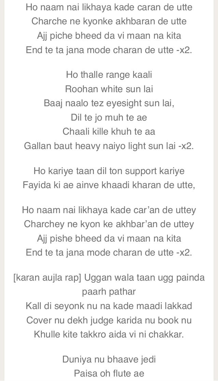 tru talk lyrics jassi gill & karan aujla true talk