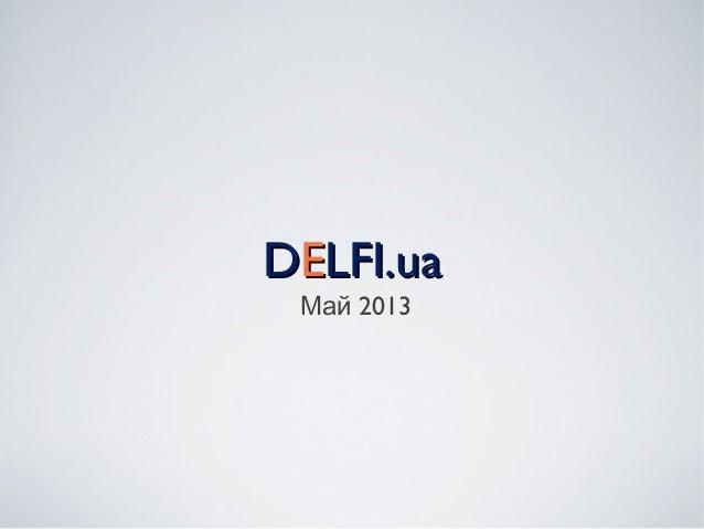 DDEELFI.uaLFI.ua2013Май