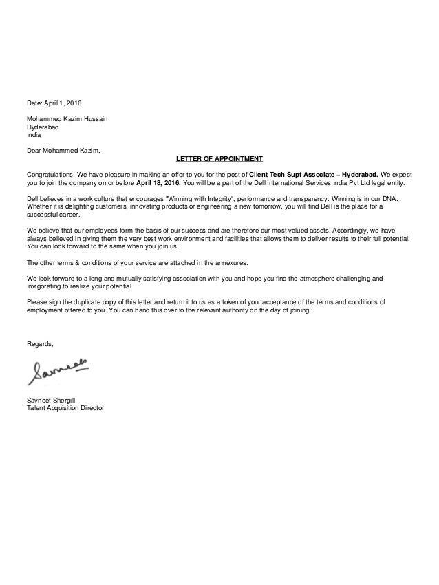 dell offer letter