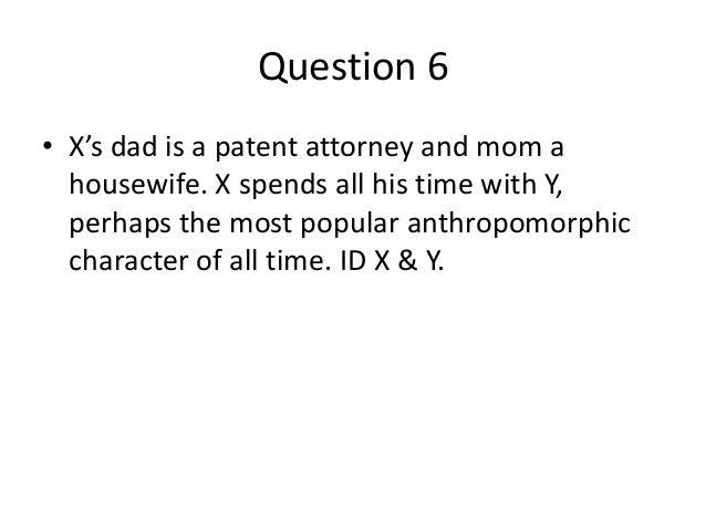 Dell online quiz 11 questions