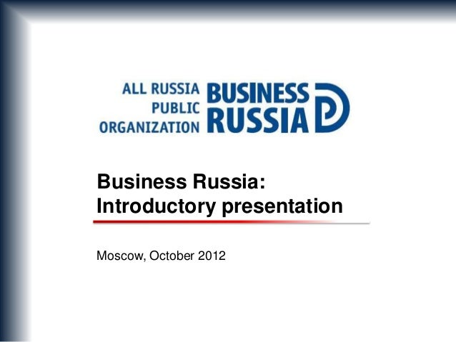 Business Russia:Introductory presentationMoscow, October 2012