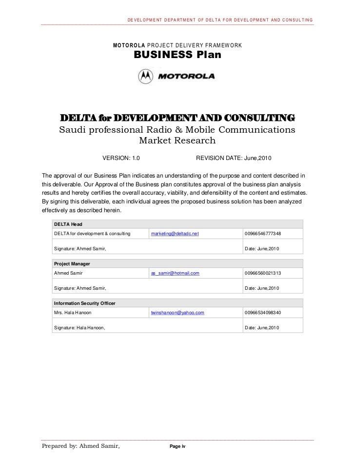 Deltas new business plan