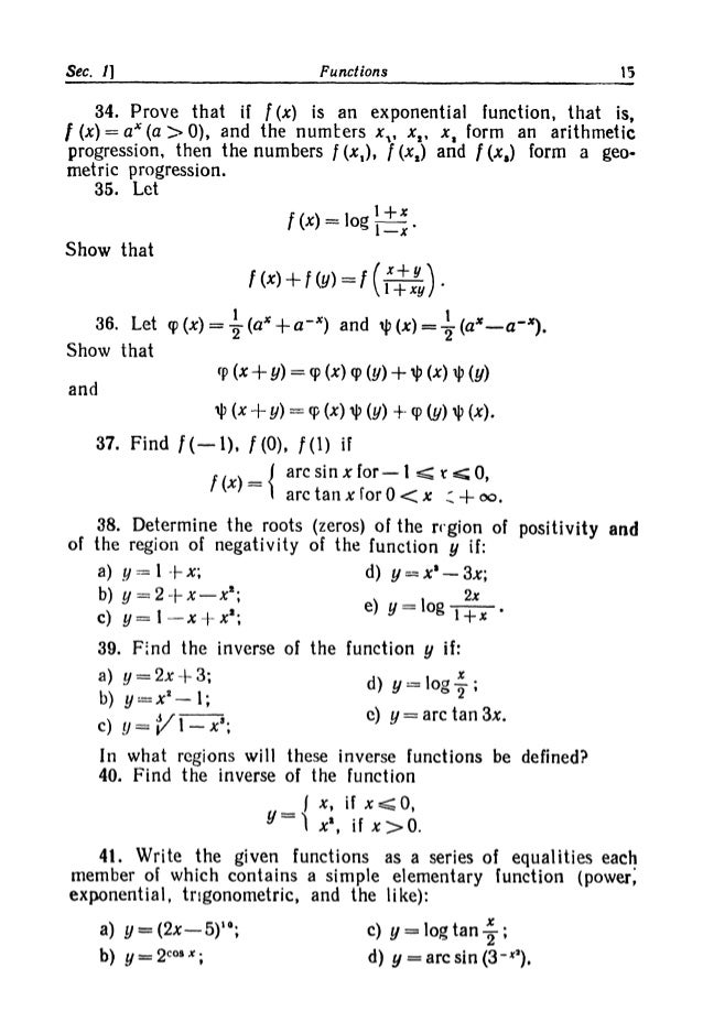 an essay on the application of mathematical analysis Why did george green write his essay of 1828 on electricity and magnetism i grattan-guinness the american mathematical monthly, vol 102, no 5.