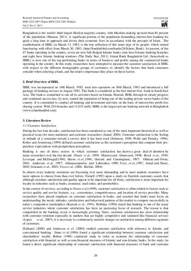 Essay on the Theory of Purushartha