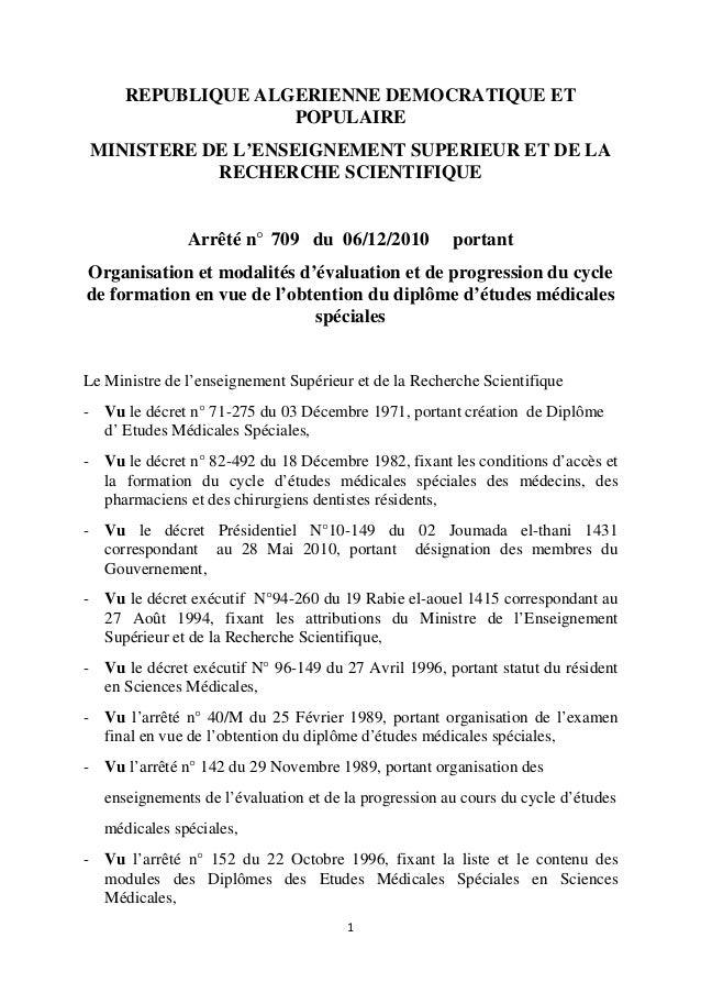 REPUBLIQUE ALGERIENNE DEMOCRATIQUE ET  POPULAIRE  MINISTERE DE L'ENSEIGNEMENT SUPERIEUR ET DE LA  RECHERCHE SCIENTIFIQUE  ...