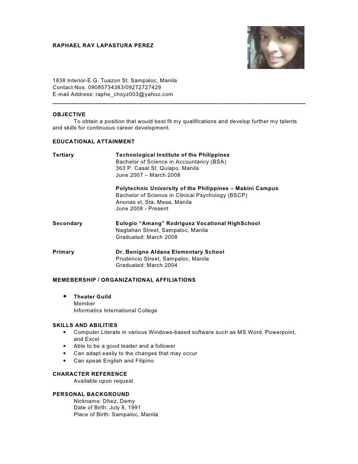 Sample College Resume With No Work Experience