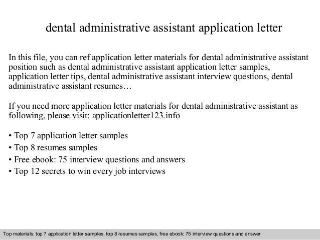 Dental administrative assistant application letter