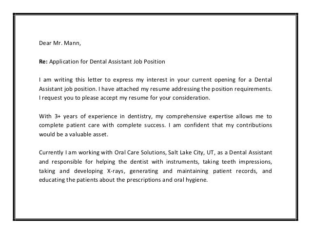 Dentist Cover Letter Example