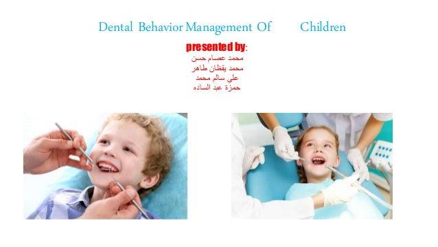 Behavior management of children