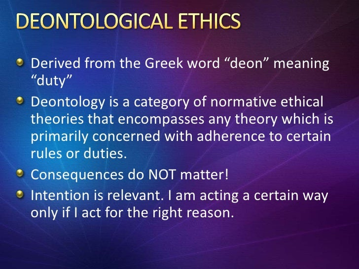 deontological ethics essay