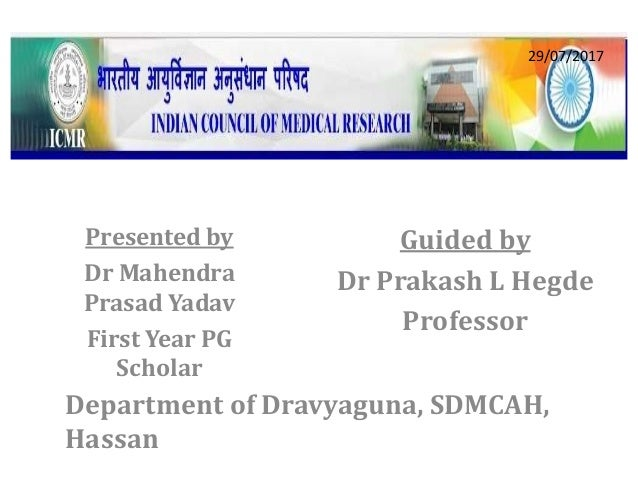 icmr md/ms thesis grant