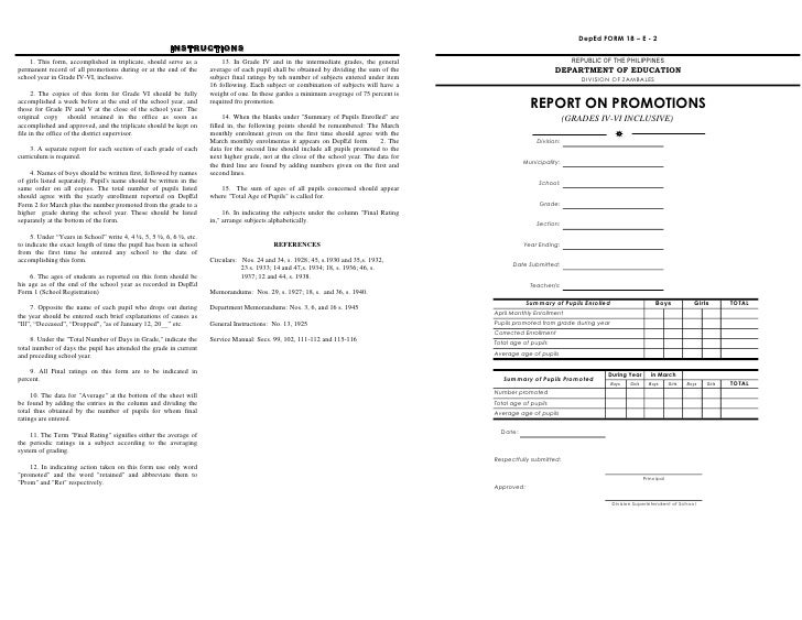 DepEd FORM 18 – E - 2                                                         INSTRUCTIONS     1. This form, accomplished ...