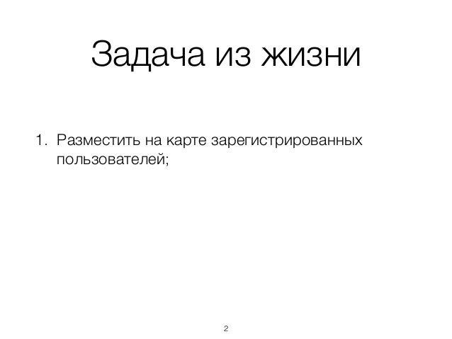 """Dependency Injection. JavaScript."", Сергей Камардин, MoscowJS 15 Slide 2"