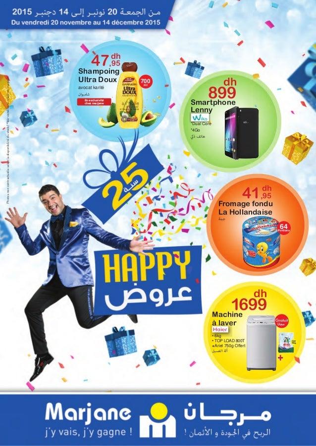 1699 dh اﻟﻐﺴﻴﻞ آﻟﺔ Machine à laver • 6kg • TOP LOAD 800T +Ariel 750g Offert + ﻣﺠﺎﻧﺎ Ariel 750g 899 dh Smartphone Len...