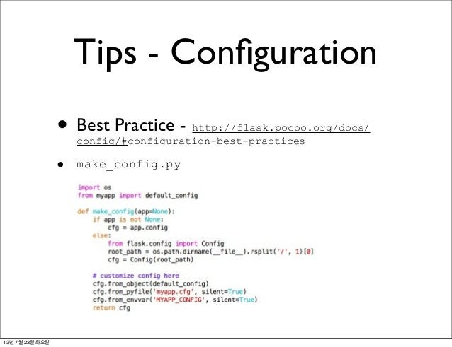 Tips - Configuration • Best Practice - http://flask.pocoo.org/docs/ config/#configuration-best-practices • make_config.py 1...