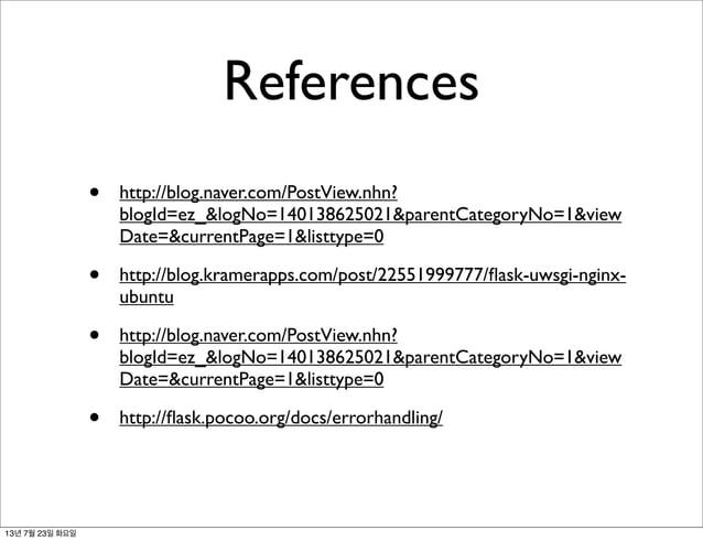 References • http://blog.naver.com/PostView.nhn? blogId=ez_&logNo=140138625021&parentCategoryNo=1&view Date=&currentPage=1...