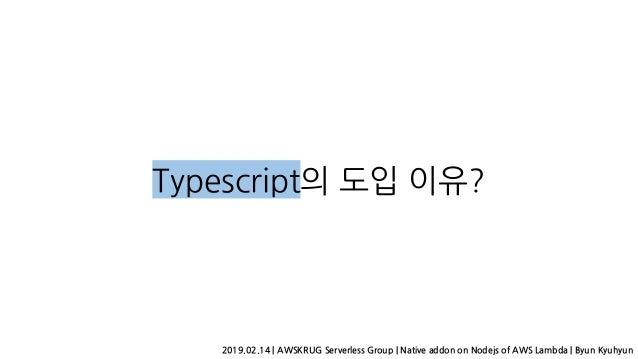 Serverless Typescript Aws Lambda