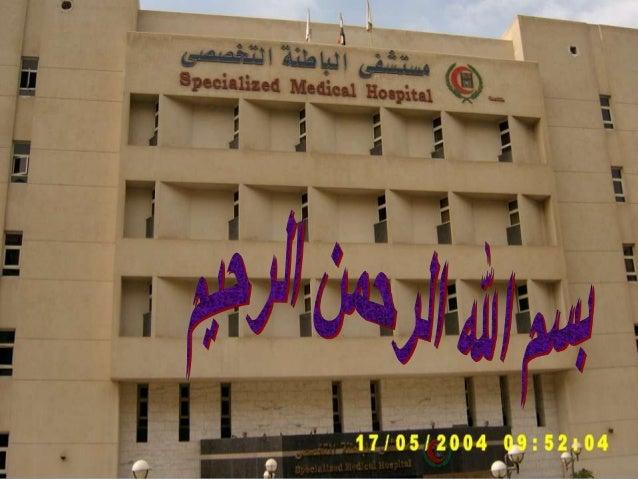 E.Mahfouz, CardioEgypt 2008