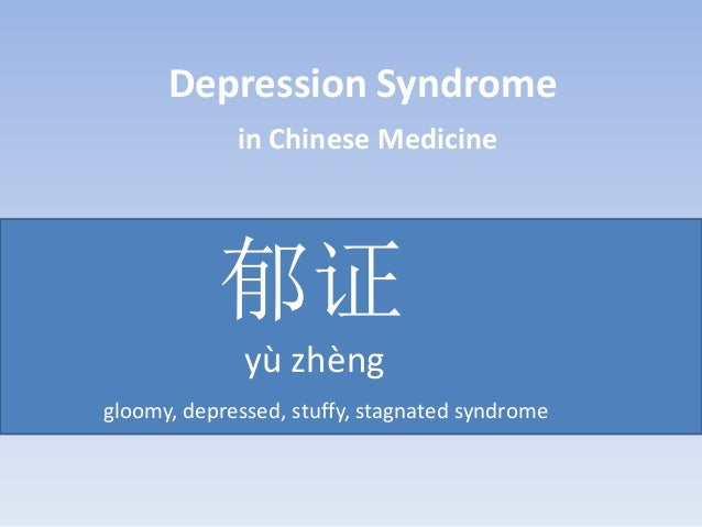 Depression syndrome Introduction