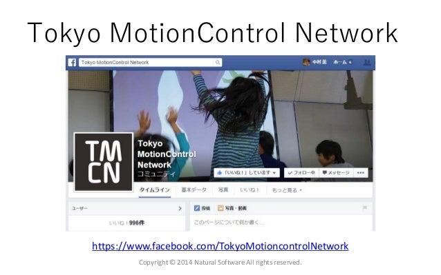 Tokyo MotionControl Network https://www.facebook.com/TokyoMotioncontrolNetwork Copyright © 2014 Natural Software All right...