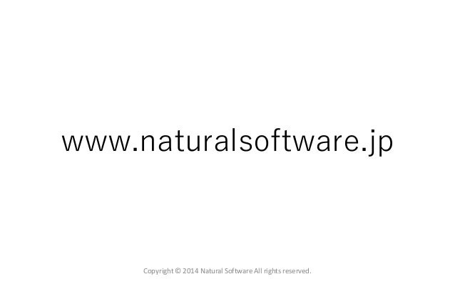 www.naturalsoftware.jp Copyright © 2014 Natural Software All rights reserved.