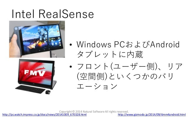 Intel RealSense Copyright © 2014 Natural Software All rights reserved. http://www.gizmodo.jp/2014/09/6mm4android.htmlhttp:...