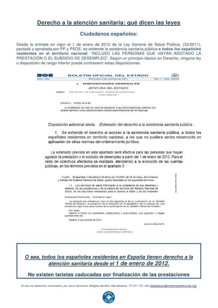 Derecho a la atención sanitaria: qué dicen las leyes                                             Ciudadanos españoles:Desd...