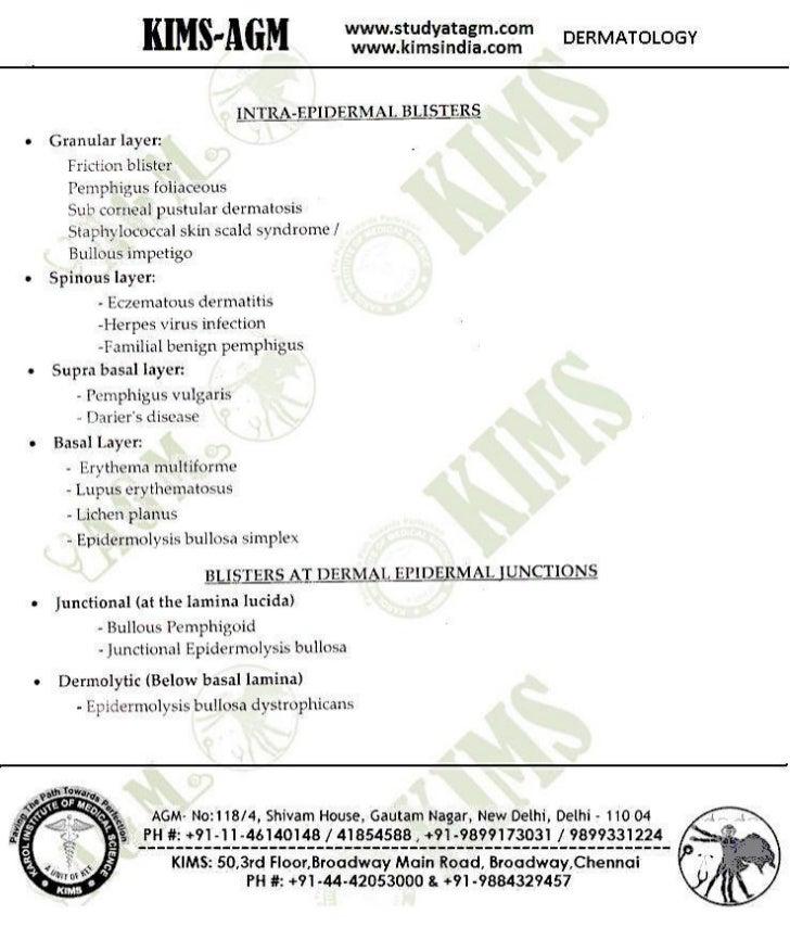 Dermatology KIMS HighYield Notes
