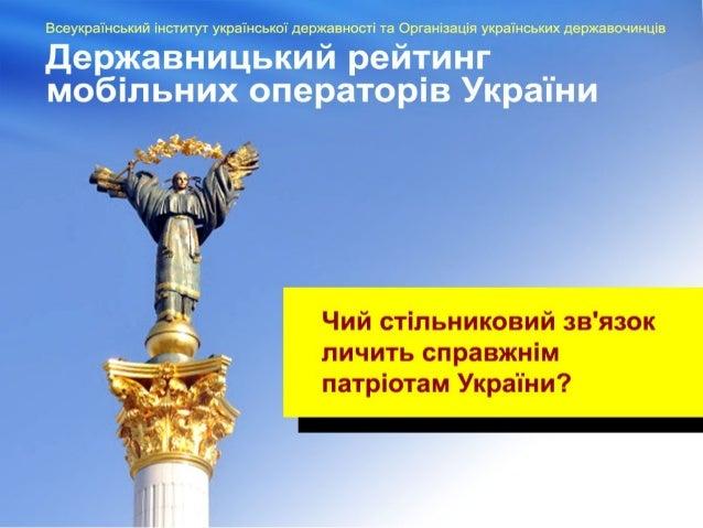 Derzh.pdf