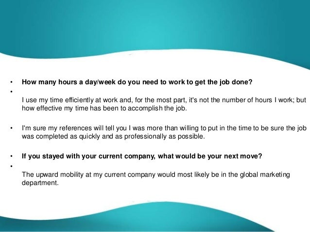 Describe your career goals interview answer