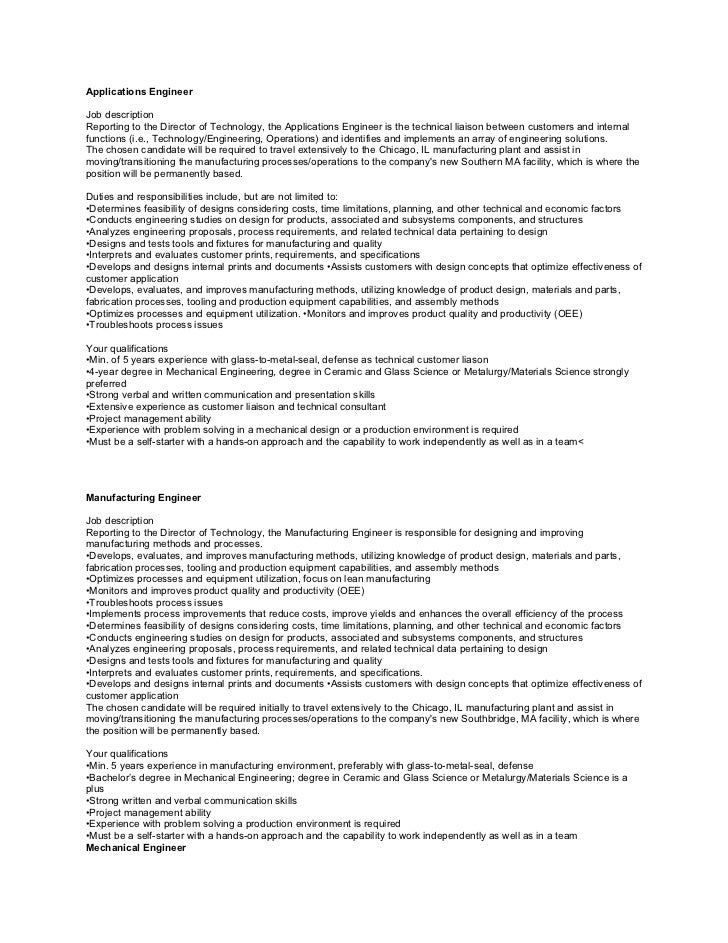 Applications EngineerJob descriptionReporting to the Director of Technology, the Applications Engineer is the technical li...