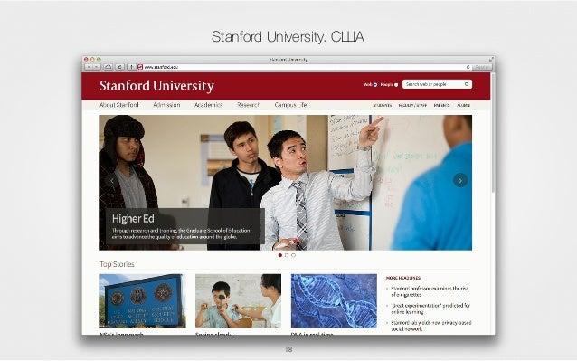 18 Stanford University. США