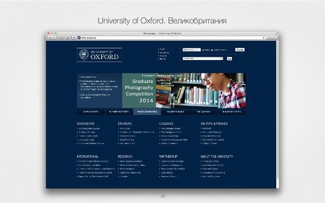 19 University of Oxford. Великобритания