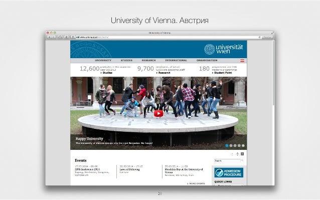 21 University of Vienna. Австрия
