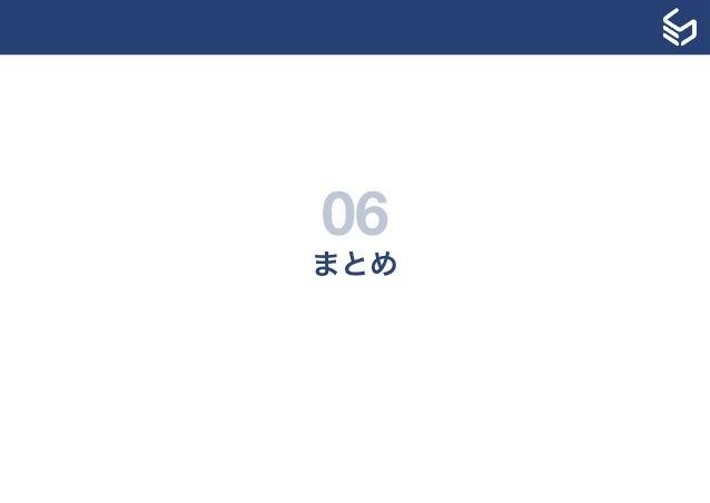 2015.01.21 まとめ 06
