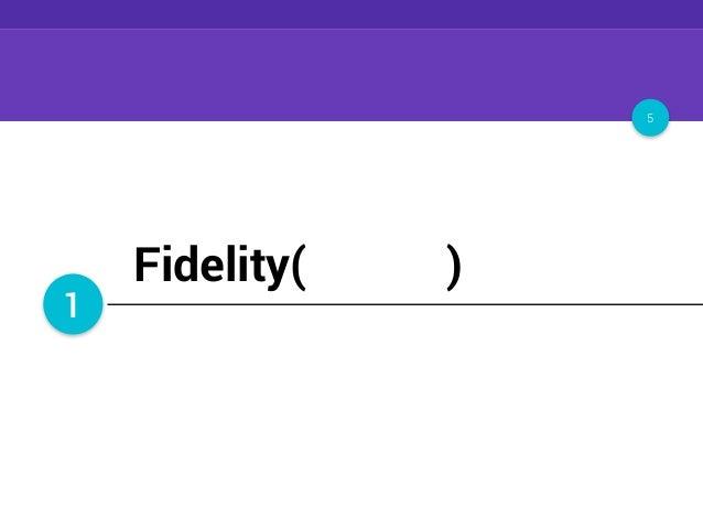 プロトタイピングのコツ 5 1 Fidelity(忠実度)を考える 必要以上に細かすぎない
