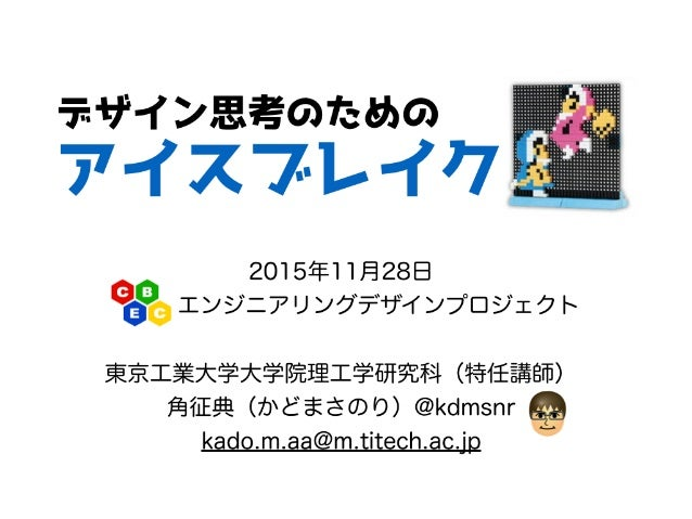 """""""「クールジャパン」なんて 自分から言うものではありません。"""" 2 http://courrier.jp/news/archives/6175"""