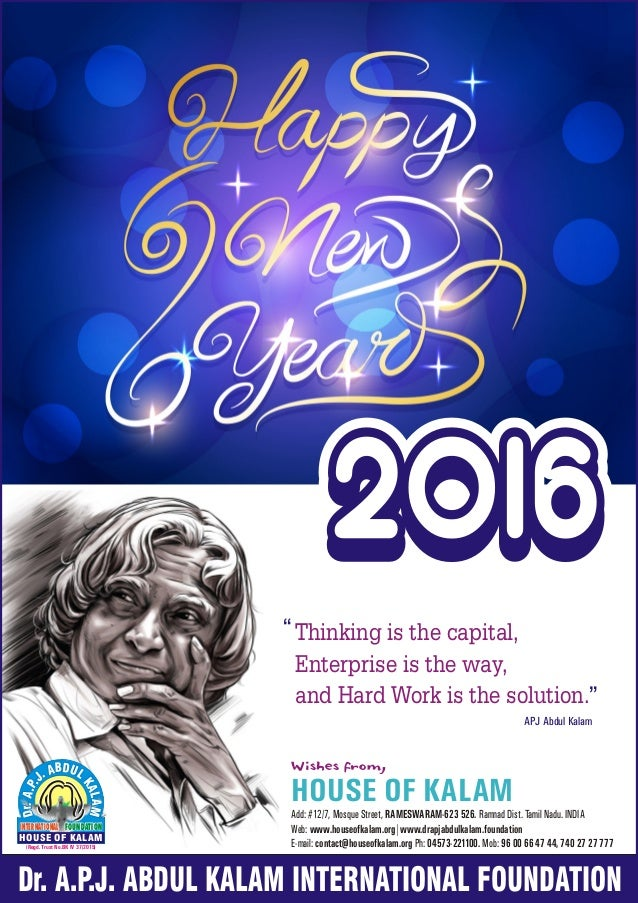 house of kalam wishes happy new year