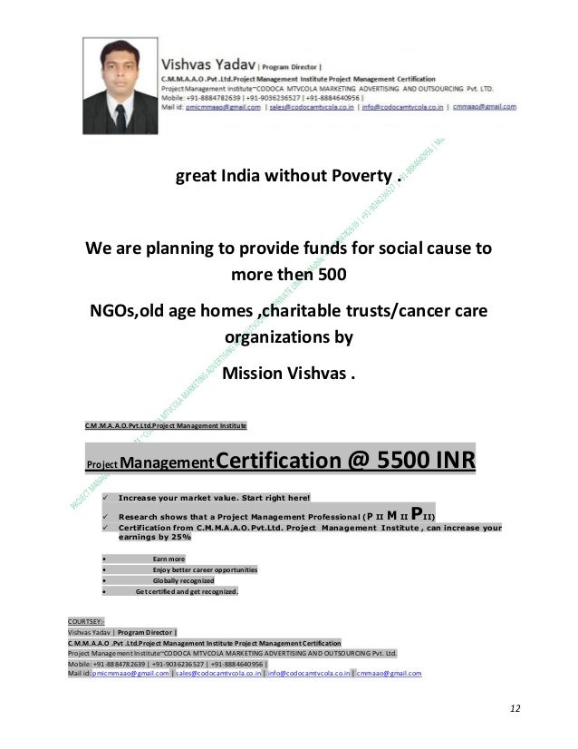 great India without Poverty .  We are planning to provide funds for social cause to more then 500 NGOs,old age homes ,char...
