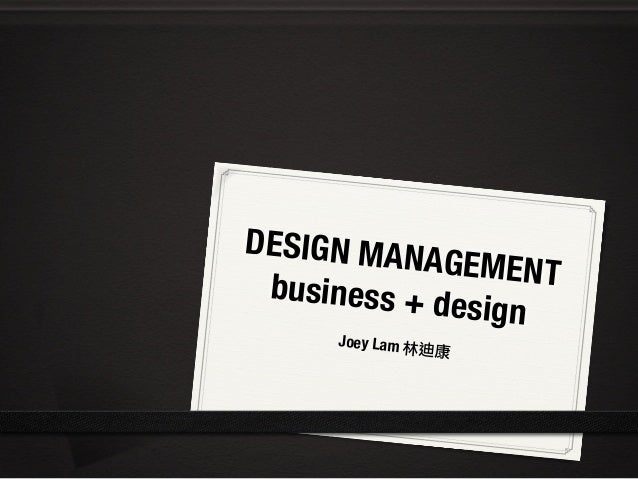 DESIGN MAN           AGEMENT business + d             esign     Joey Lam	  林                  迪康