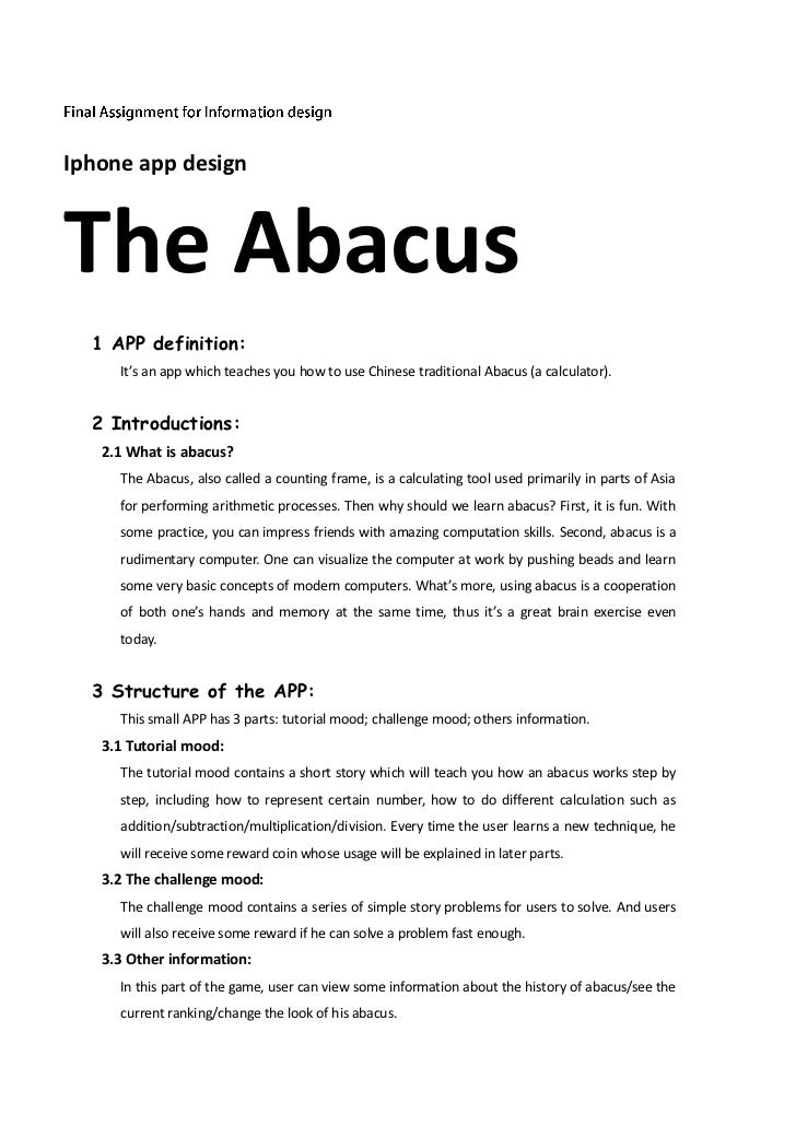 Iphone app designThe Abacus  1 APP definition:     It's an app which teaches you how to use Chinese traditional Abacus (a ...