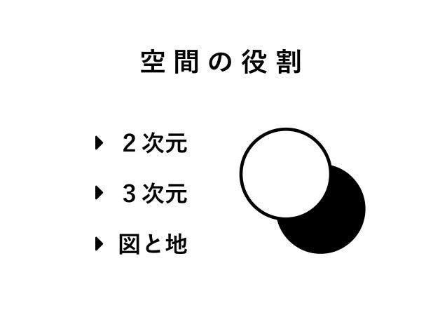 色 C O L O R