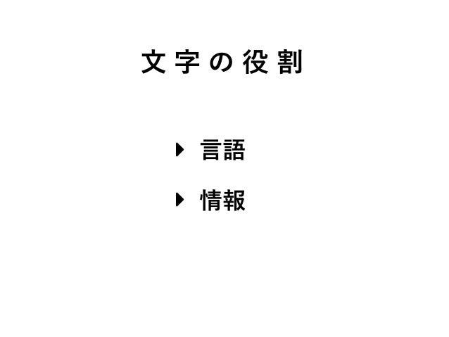 Step2 要 素に分 解 する