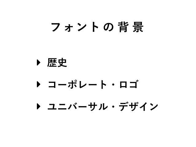 ビ ビッドト ーン rgb(255, 0, 0) rgb(0, 255, 0) rgb(0, 0, 255)