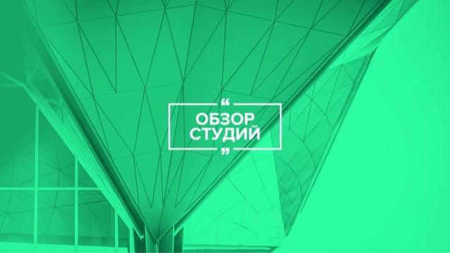 Designgest 07 Slide 3