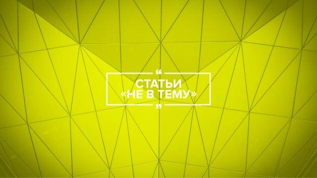 """n;   *CTATbI/ I  KHE B  125M?  få""""  A ; LA Tv«  55 I '*"""